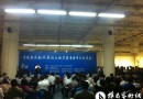 中央国家机关干部职工廉政文化建设书画邀请展在京开幕