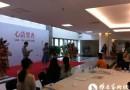 吴洪晖、吴珍之中国画作品联展在北大开幕