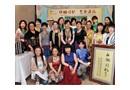 巾帼情怀——四川女书画家北京巡回展开展