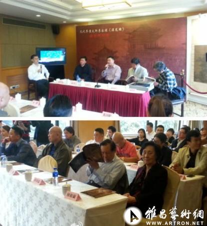 元代界画李容瑾 汉苑图 国际研讨会在上海举行
